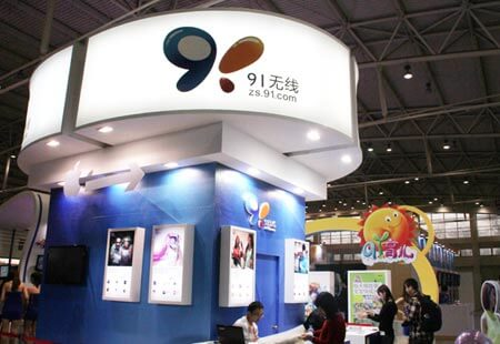 Mobile Company China
