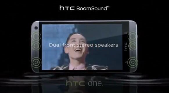 HTC One Boom Sound