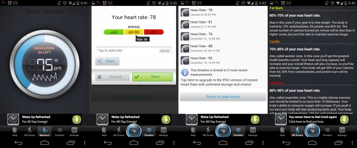 Heart Rate Monitor Android Screenshot