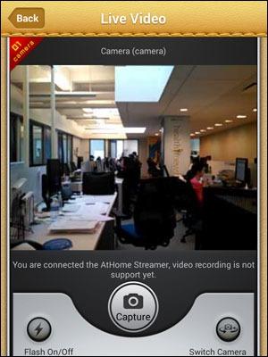 AtHHome Stream video capture