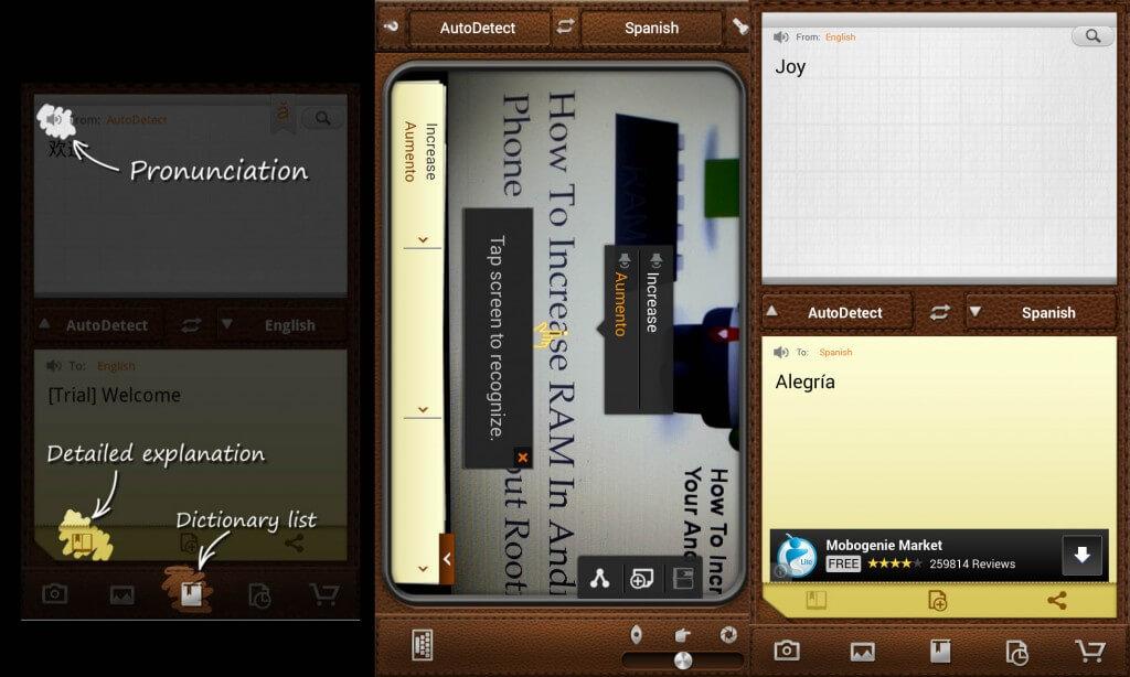 cam dictionary app