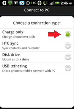Charge Only Mode