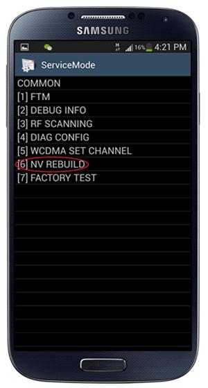 NV Rebuild Servicemode