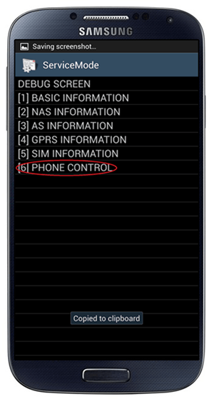 Phone Control Servicemode