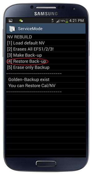 Restore Backup Servicemode