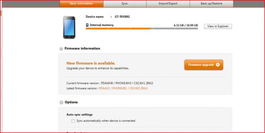Samsung Kies Update