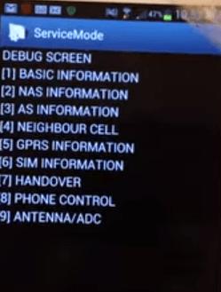 debug screen