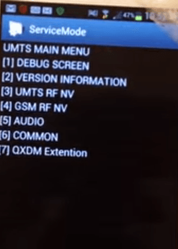 umts menu