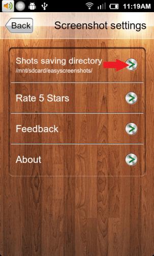 Screenshot Directory