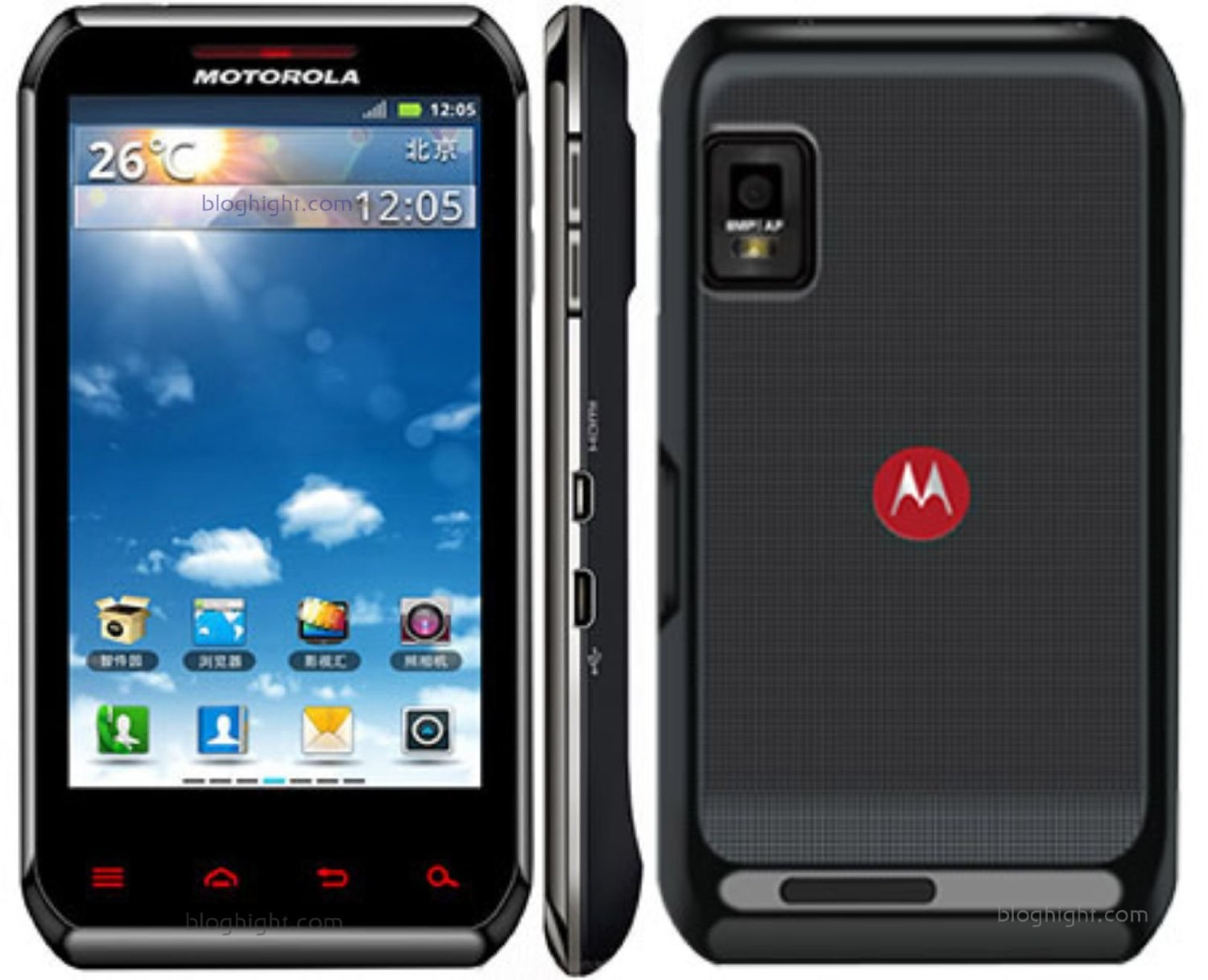 Phone Motorola Phone Android 10 best motorola android phones to put turbo in your life xt760 99 99