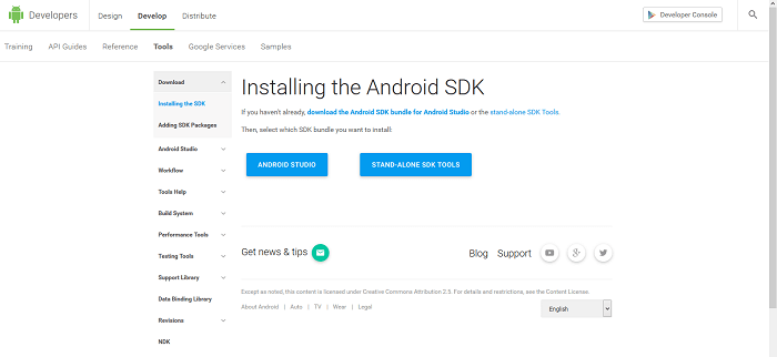 sdk tools download