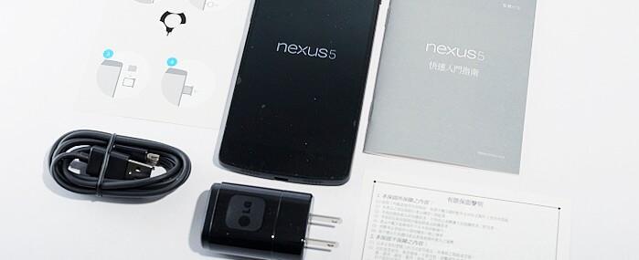 Nexus 5x Cases
