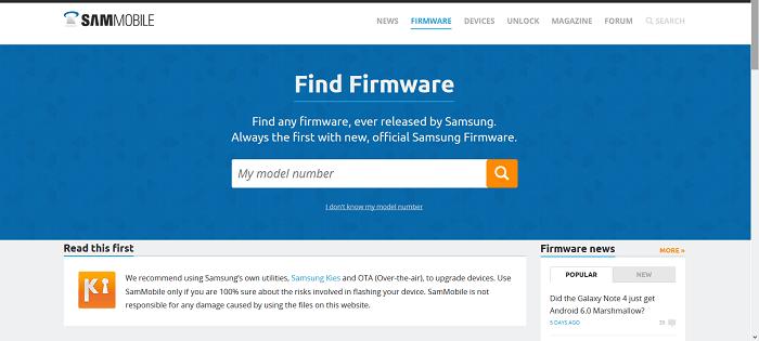 sam mobile firmware
