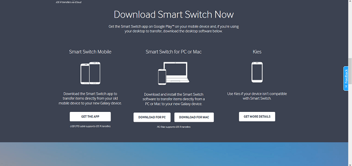 smart switch site