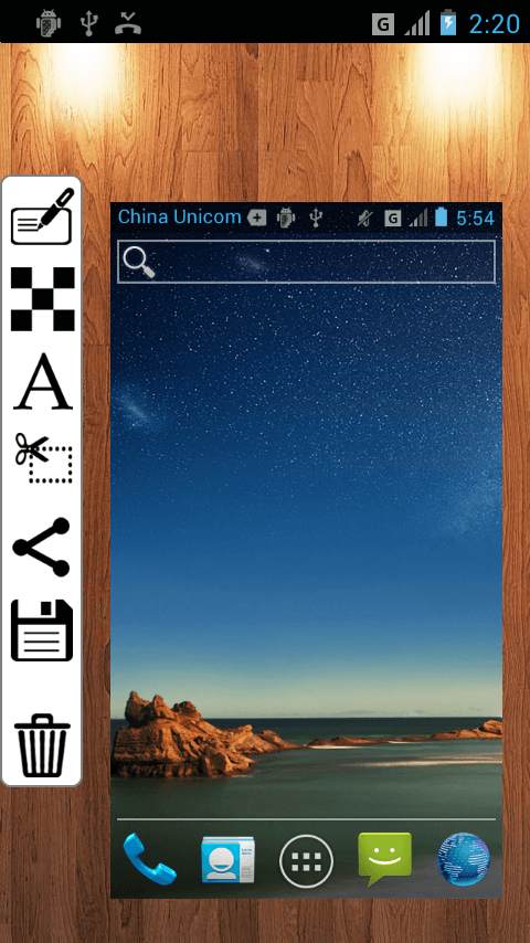 screen-app-edit