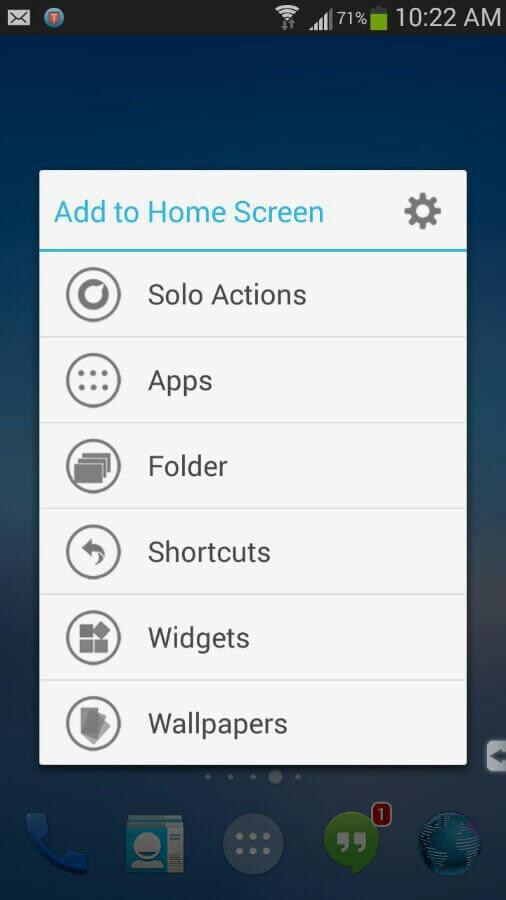 Add_Home_Screen