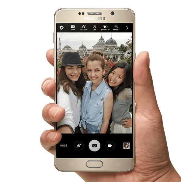 galaxy-note5 selfie