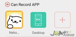 game-add-android-screen-record
