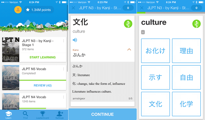 best app for learning Japanese? : LearnJapanese - reddit