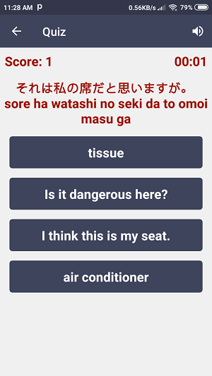 quiz with learn japanese app