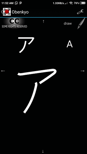 write with obenkyo