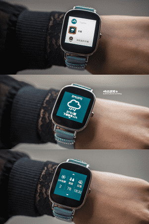 ASUS ZenWatch 2 Display