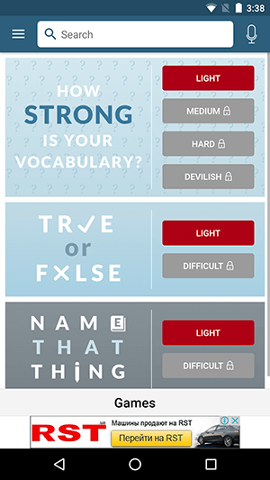 Merriam Webster Dictionary - Learning Tools - Free Dictionary App for Android