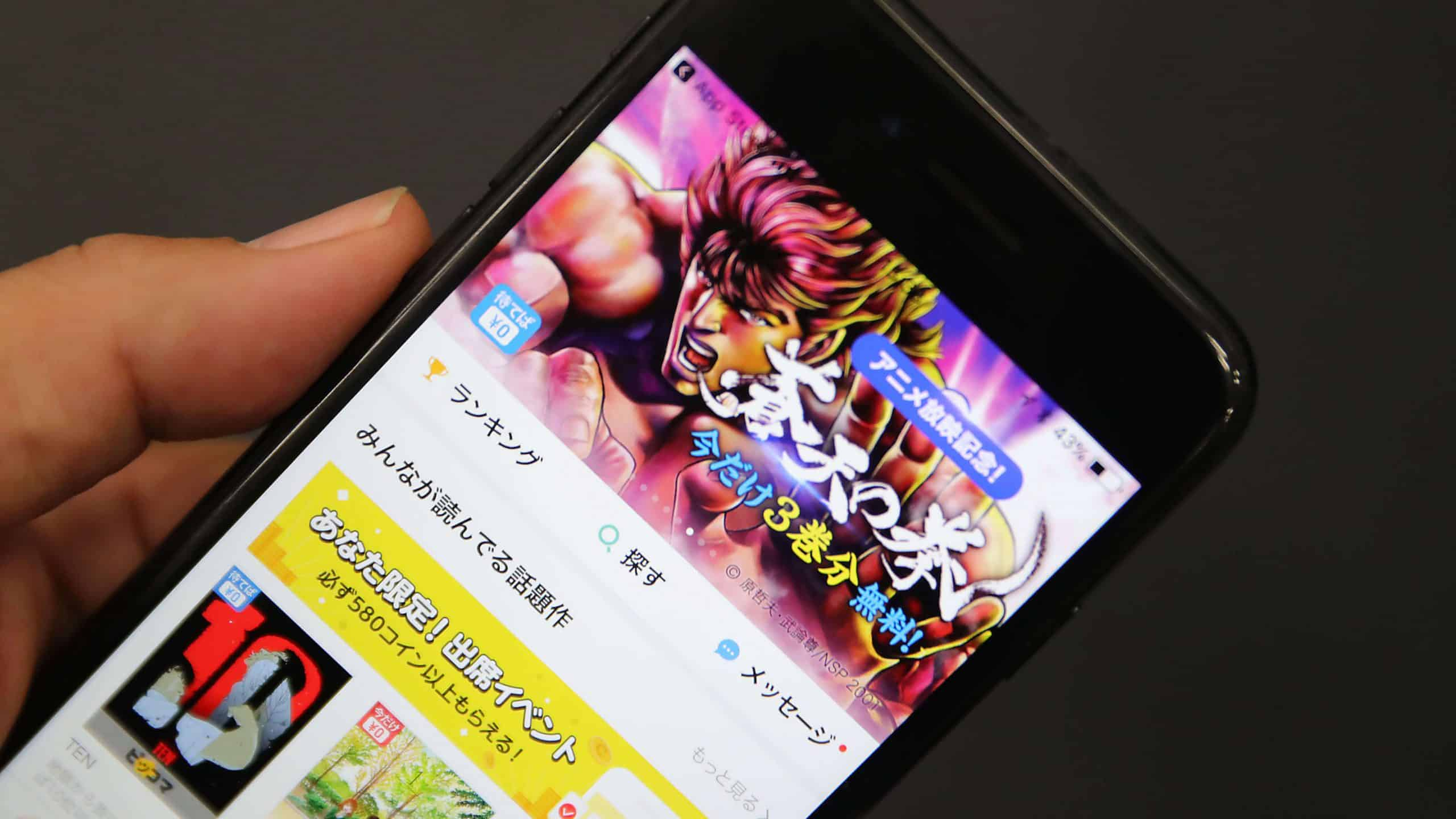 manga app android reading free phone smartphone