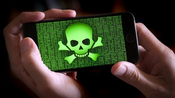 xNew Android malware displays intrusive pop-up ads and notification spams