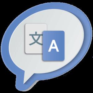 instant translator logo