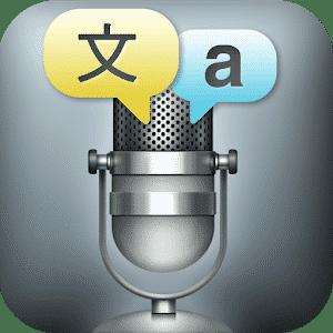 voice translator free logo