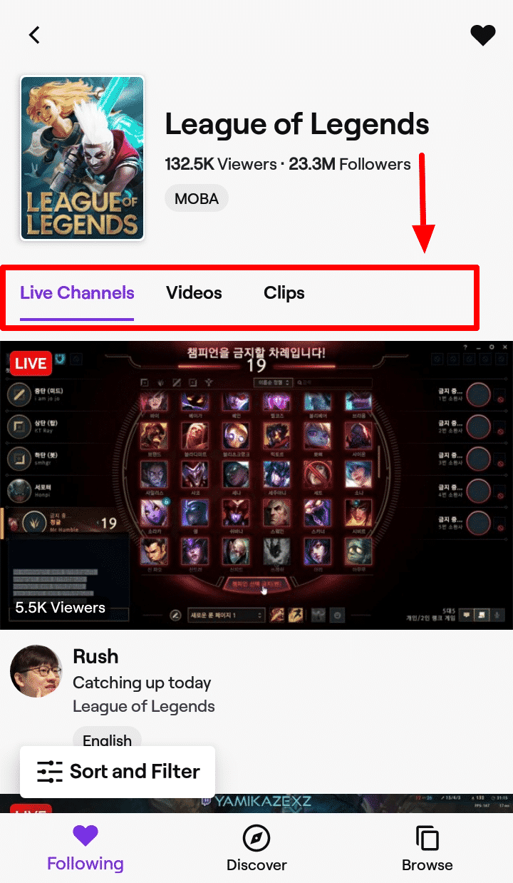 How to Watch League of Legends on Android - Watch Using Twitch - Step 6