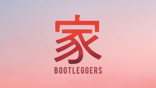 best custom ROMs Bootleggers