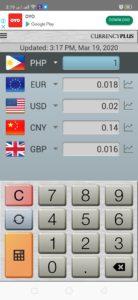 أفضل تطبيقات تحويل العملات Currency Converter Plus Home