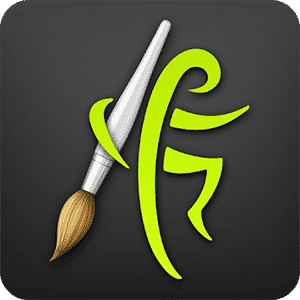 Procreate Android - ArtRage App Logo