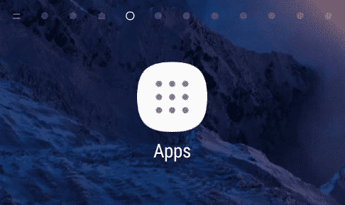 How to Hide Apps on Android Device - Go to App Drawer