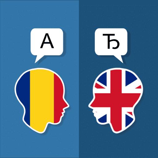 Romanian to English translation