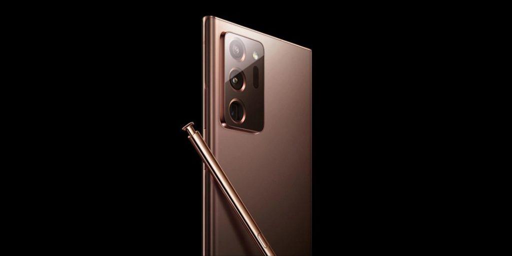 The very posh Samsung Galaxy Note 20 Ultra