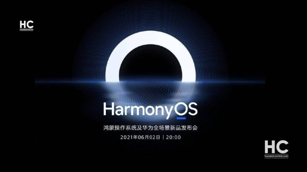 Promo poster for the HarmonyOS launch