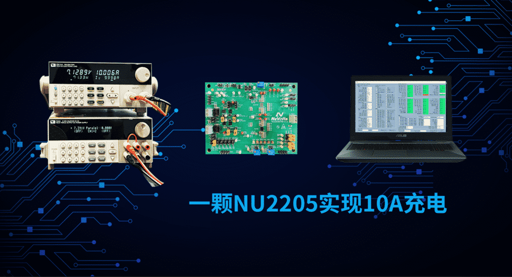 NuVolta NU2205 200W fast-charging chip